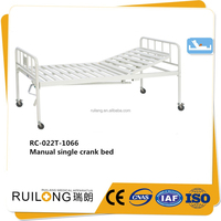 RC-022T-1066 Home use high quality modern metal hospital single bed for sale