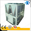 Kare chiller 16hp plastic industry water and air cooled chiller