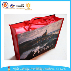 business ideas cheap fashion design full priting pp shopping bag with zipper