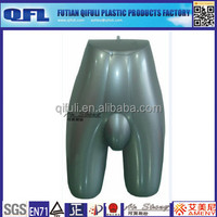 Inflatable Mannequin for Sale, Male Underwear Mannequin, QFL