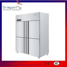 4 Door Commercial Refrigerator Manufacture