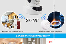 internet WIFI alarm home automation products and intelligent home from wireless smart home factory