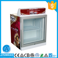 mini display ice cream freezer,chiller