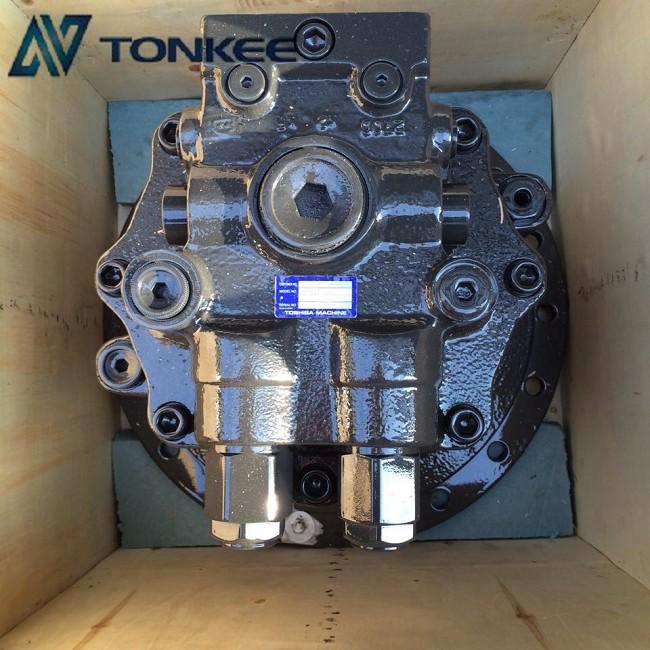 PhotoCap_SG20 swing motor MFC250-007 swing motor
