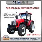 china 75hp 4wd barato fazenda trator de rodas com ce