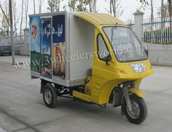250cc Water/Air Cooled Engine Van Cargo Tricycle With Closed Box On Sale