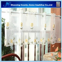 CUR EM004 Embroidery Lace Curtain Fabric for windows made of 100% polyester organza