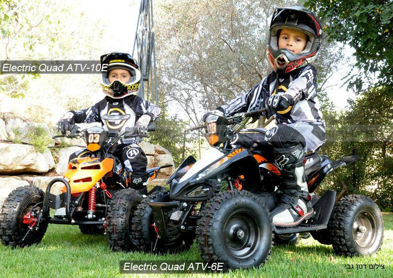2015 500W 24V Electric Mini motorcycle , Motorbike, Dirt bike For Kids