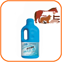Povidone Lodine Manufacturers Chicken House Sanitizer Poultry Drugs