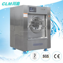 Laundry linen industrial washer and extractor