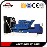Gmeey Standby Power 2mw Diesel Generator Powered by UK Engine