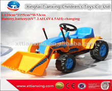 Children Electric Motorcycle Toy Car Kids three Wheels Ride On Motorcycle/newest fashional children electric car price