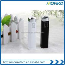 Hot Selling 2600mah power bank ,portable power bank