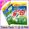 Yason plain bags color holographic mylar film sachet bags for pure water custom plated engrave brass nameplate