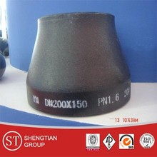 ASTM A234 WPB pipe reducer