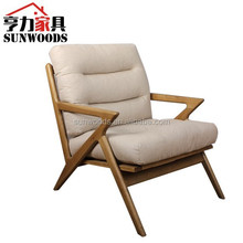 2015 new design modern solid wood ash leisure chair /sex fabric upholstery lounger chair