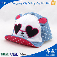 Baby summer hats cloth patch collapsible bill lovely ear decorate baby kids hat