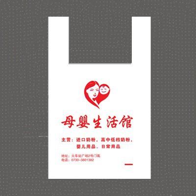 Saco de plástico de supermercado alibaba fornecedores