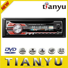 TY-3229 hot sale car sd cd mp3 mp4 usb player with detachable panel