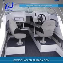 HAOBAO SC-VF-540CC Aluminum Boat