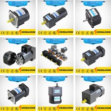 China factory directly supply mini ac motor electric