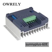 intelligent pwm solar charge controller 60a sp-60E 12v 24v 48v