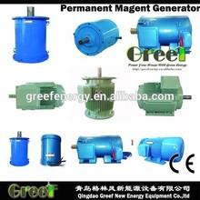 HOT ! 20kw Low rpm permanent magnet generator wind turbine permanent magnet motor