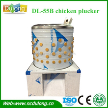 Ranking number one chicken plucker fingers rubber finger