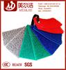 plastic pvc anti-slip mat for swimming pool