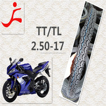 tires motorcycle for 90CC 125CC Motorcycle tires and tube 250 17 Motorcycle tyre