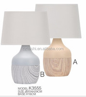 new ceramic table lamp