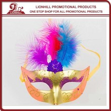 2015 New DEsign Halloween Plastic Party Mask with Colorful Feather