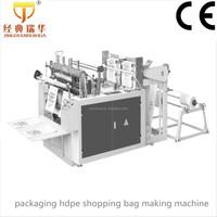 packaging hdpe shopping bag making machine
