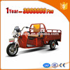 hot selling 3 wheel electric motorcycle for passenger with cabin