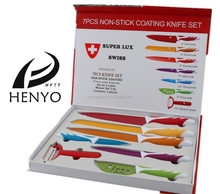Colored Swiss Lux swiss 7 pcs kitchen knife set with non-stick coating