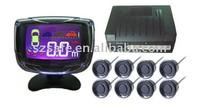 Electromagnetic Universal Installment Blind Spot Assist Rear View Mirror Car Parking Sensor