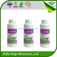 Bifenthrin 2.5% 5% EC insecticide /insect killer Bifenthrin 5%SC,15%SC