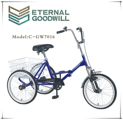 2015 new model three wheel/cargo tricycle single speed Tricycle GW 7016