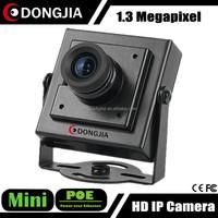 DONGJIA DJ-IPC-HD2545HM network 1.3mp 960p h.264 video hd mini ip cam