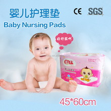 factory direct sale cheap price free adult diaper sample