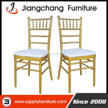 Wholesale Hotel Gold Chiavari Chair With Padded JC-A168