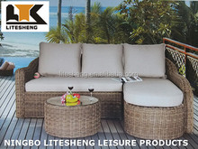 2015 New Sofa PE Rattan Outdoor Aluminium Patio Furniture With Cushions