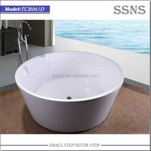 New Design Portable Round Mini Bathtub (TCB061D)