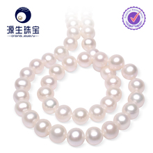 Japanese Akoya pearl strand pearl jewelry white color hot sale