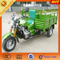 2015 New China Three Wheel Tricycle