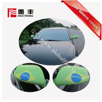 cool fans plastic magnetic car mirror cover
