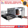 XMB-1300mm chocolate boxes packaging machine die cutting machine made in china