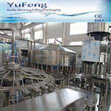 Full automatic nutritional drink production line