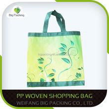 Laminated fancy cheap nylon foldable shopping bag