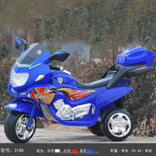 Electric children motorcycle with cheap price baby electricl motorbike kids electric motorcycle